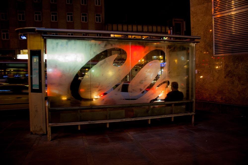 CO2 by FRZ