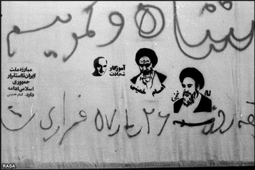 "2 stencils of ""Ruhollah Khomeini"" leader of the 1979 Iranian Revolution and a stencil of ""Ali Shariati"" Iranian revolutionary and sociologist"